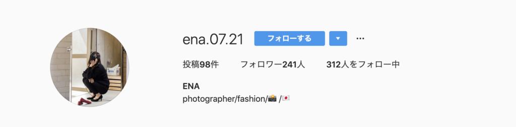 マッチングアプリプロカメラマンenaの画像