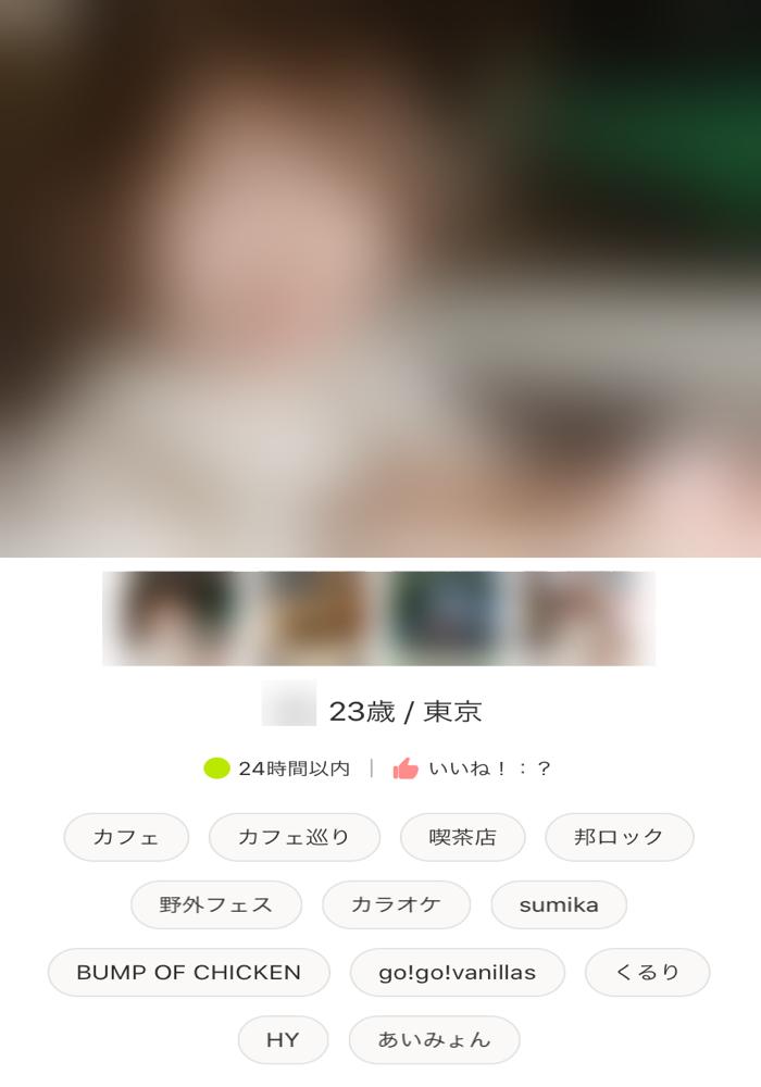 Omiai プロフィール画像