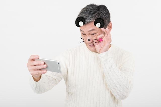マッチングアプリでSNOWを使用する男性