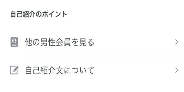 pairs-4